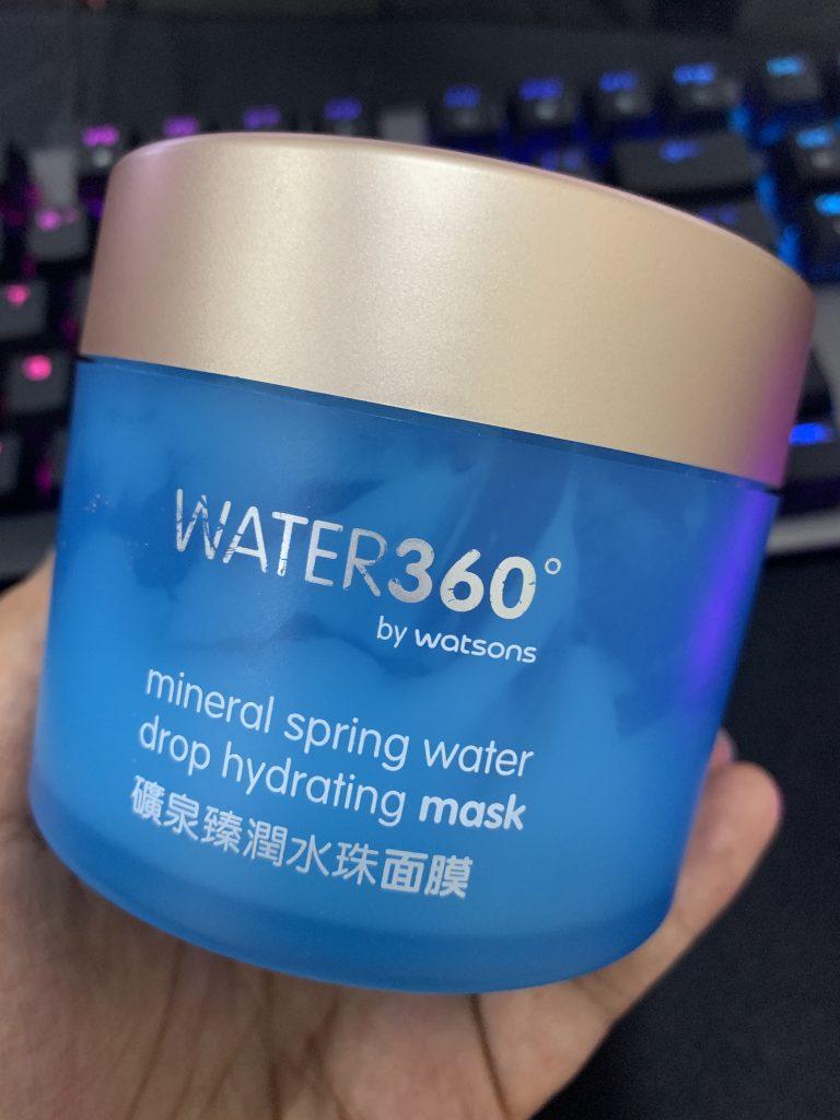 Watson Water 360 Hydrating Mask Review