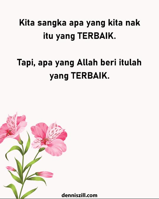 Rezeki Quote - Alhamdulillah Syukur