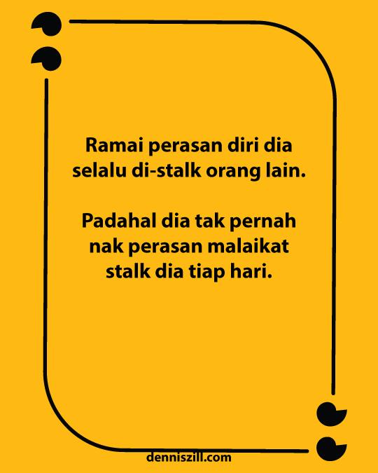 Ayat Deep